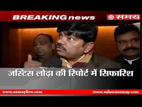 Statement of petitioner Aditya Verma