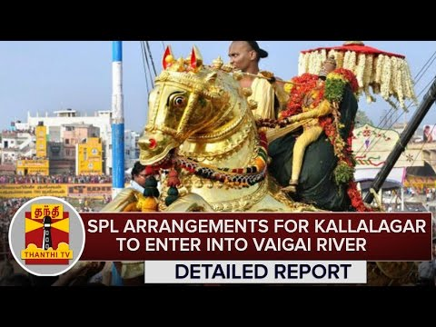 Detailed-Report--Special-Arrangements-For-Lord-Kallazhagars-To-Enter-into-the-Vaigai-River