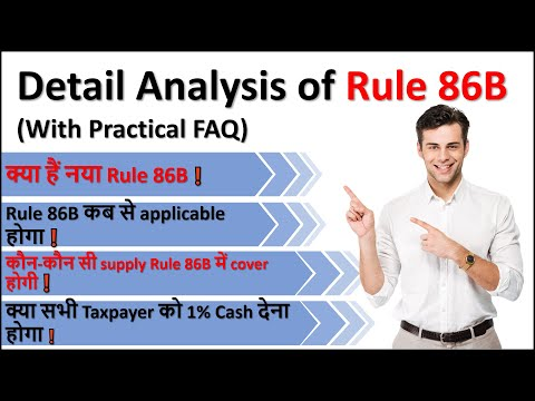 Rule 86B detail analysis with practical FAQ   Restriction on use of Electronic Credit Ledger