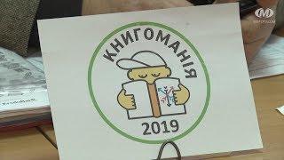 Юлія Онофрійчук стала суперчитачем