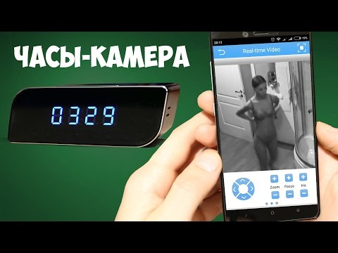 skritaya-kamera-domashnee-video-smotret