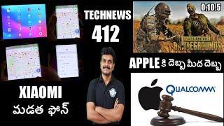 Technews 412 Xolo Era 4X,PUBG 0.10.5,Xiaomi Foldable Phone,Samsung S10,Huawei Fine etc