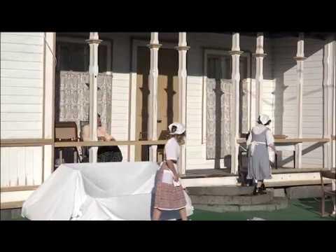 2016 Kärlek krig och andra katatrofer Karungi