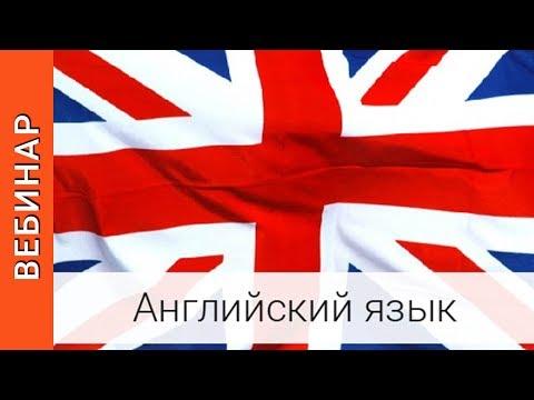 Обучение лексикологии английского языка на примере учебника Rainbow English 2-11 классы