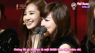 Pink Heaven Subs 20th High1 Seoul Music Awards   Deasang 20 01 11