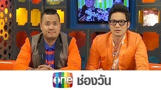 Station Sansap 9 January 2014 - Thai Talk Show