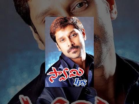 Swami IPS - Telugu Full Movie