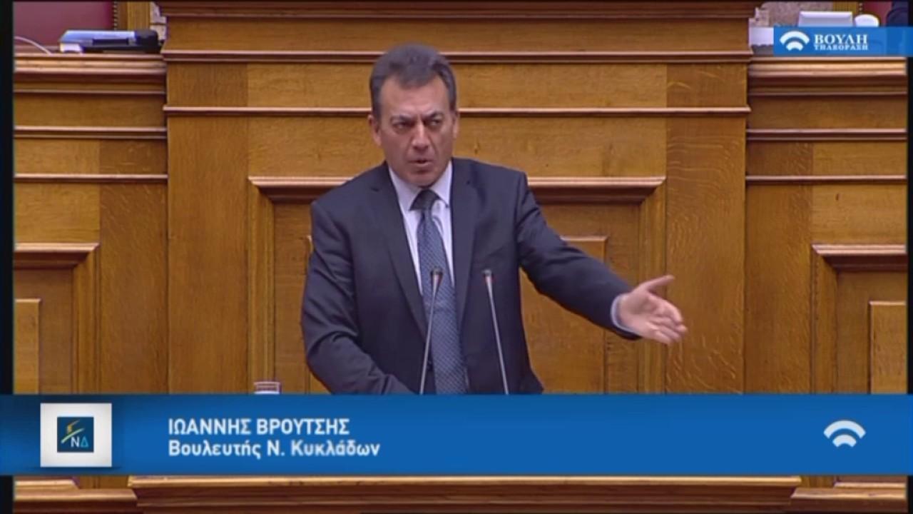 Προϋπολογισμός 2017: Ι.Βρούτσης (Ειδ.Εισ.Ν.Δ) (07/12/2016)