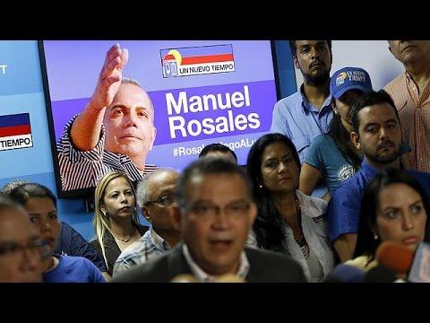 Βενεζουέλα: Υπό κράτηση ο Μανουέλ Ροζάλες