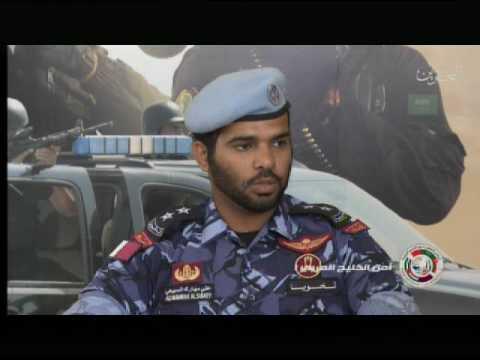 رسالة تمرين أمن الخليج العربي  2016/11/12