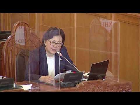 С.Одонтуяа: Хүний эрхийн үндэсний комисс өөрсдийн мэдээллийн индэртэй болох хэрэгтэй