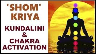 KUNDALINI ACTIVATION SHOM KRIYA MANTRA : MOST POWERFUL!