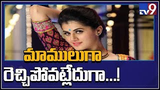 Taapsee Pannu gives befitting reply to trolls..!