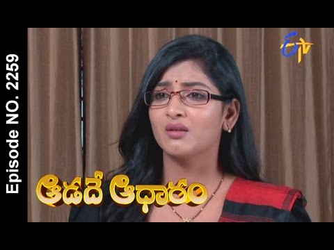 Aadade Aadharam | 13th October 2016 | Full Episode No 2259| ETV Telugu