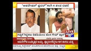Video Sriramulu Approaches Pavagada Congress MLA Venkataramanappa, Doesn't Get Any Reply MP3, 3GP, MP4, WEBM, AVI, FLV Mei 2018