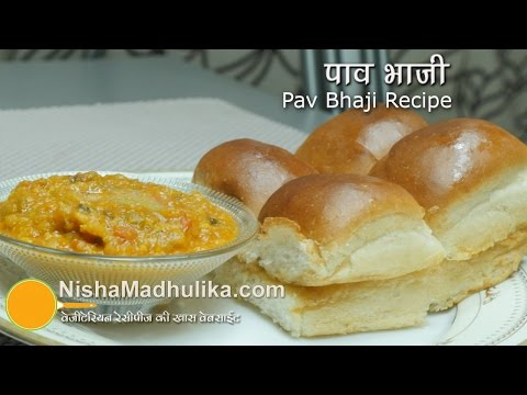 Pav Bhaji Recipe | पाव भाजी बनाने की विधि |  Mumbai Street Style Pav Bhaji