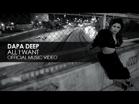 Pixel Girls feat. Dapa Deep - All I Want
