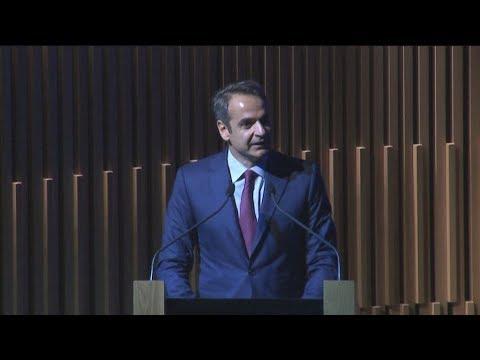 Ομιλία του πρωθυπουργού στα εγκαίνια του νέου Μουσείου Σύγχρονης Τέχνης