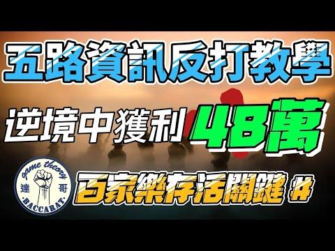 學生挑戰唱出超難的「化學元素表之歌」,為了贏得老師獎賞的一百塊錢