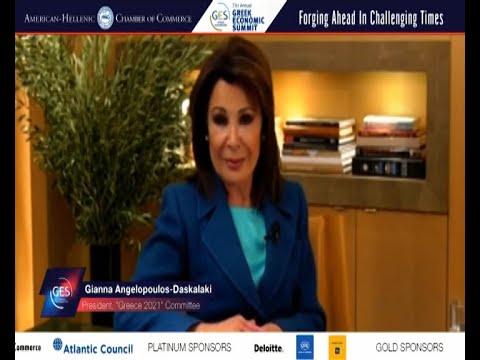 Γ. Αγγελοπούλου Η Ελλάδα σήμερα είναι ένα πετυχημένο, σύγχρονο, δημοκρατικό κράτος