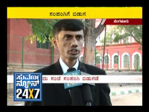 Y Sampangi - SUVARNA NEWS 24X7 - www.suvarnanews.tv - 06 Jun 12 - Latest News - BANGALORE: Jailed KGF MLA Y Sampangi has something to cheer. The Karnataka high court on T...