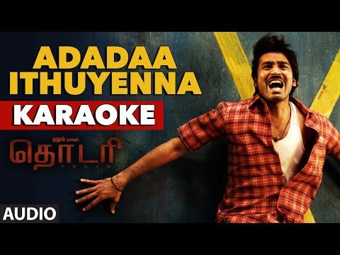 Adadaa Ithuyenna Full Song - Thodari Tamil Movie