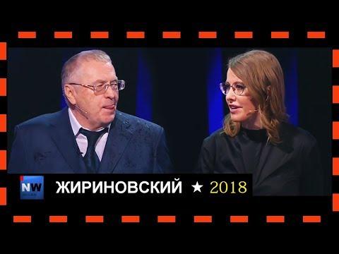Дебаты.Жириновский и Собчак 28.02.2018 - DomaVideo.Ru