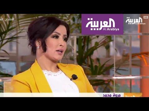 العرب اليوم - شاهد: مروى محمد تنفي خوفها من تنظيم