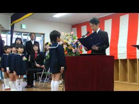 第66回卒園式-学校法人明泉幼稚園-