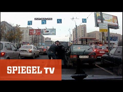 Verkehrs-Wahnsinn in Russland: Rasen, prügeln und schießen - SPIEGEL TV