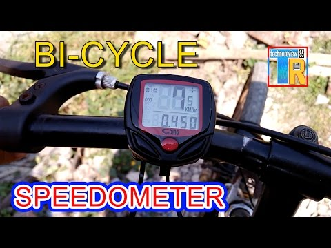 BICYCLE SPEEDOMETER |HOW TO INSTALL