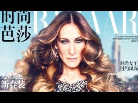 SARAH JESSICA PARKER is Unrecognizable on Harper's Bazaar Cover