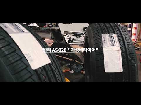 올뉴쏘렌토 완리타이어 SA302 타이어 장착영상
