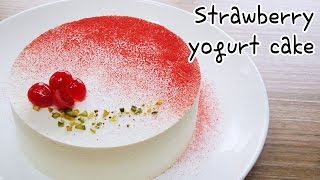 [몽브셰] 노오븐!딸기 요거트 케이크 (Strawberry y...