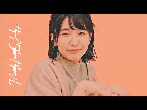 ", title : 'サイダーガール ""週刊少年ゾンビ"" Music Video'"