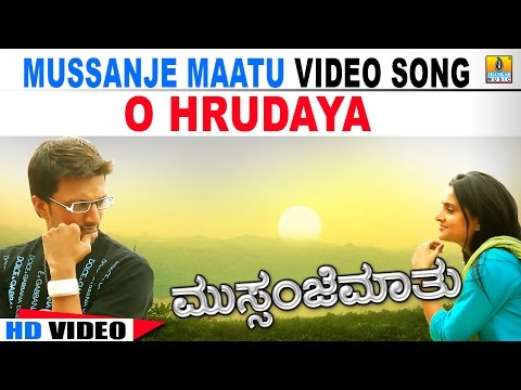 Video O Hrudaya HD Video | Mussanje Maatu | feat., Sudeep, Ramya download in MP3, 3GP, MP4, WEBM, AVI, FLV January 2017