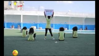 Balageru Idol : Ethio Lady Dance Crew Performance On Balageru Idol 3rd Audition