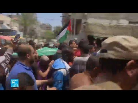 العرب اليوم - شاهد: موجة استنكار عالمية ضد العنف الإسرائيلي في غزة