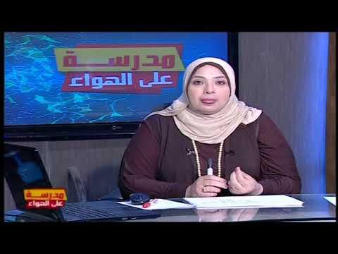 علوم لغات 1 إعدادي حلقة 4 ( Matter Construction ) أ إيمان عبد الجواد 25-09-2019