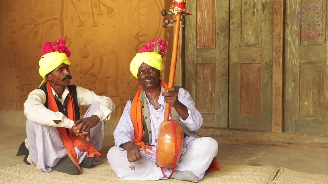 Pando Panwara: Karna Janam Katha from Sarguja