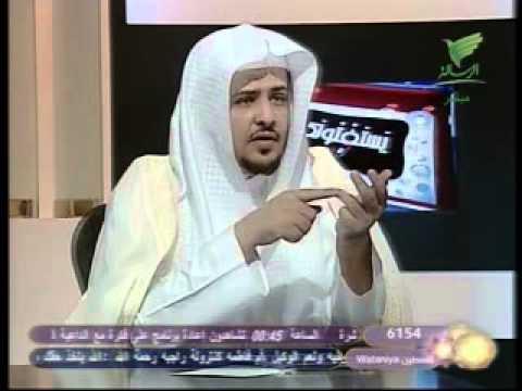 توجيه د. خالد المصلح بعدم التمادي  في سلوك طريق الشر.