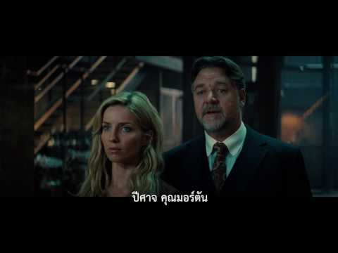 The Mummy | Movie Clip 5 | Thai sub