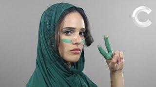 100 ans de beauté iranienne