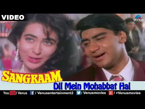 Video Dil Mein Mohabbat Hai (Sangraam) download in MP3, 3GP, MP4, WEBM, AVI, FLV January 2017