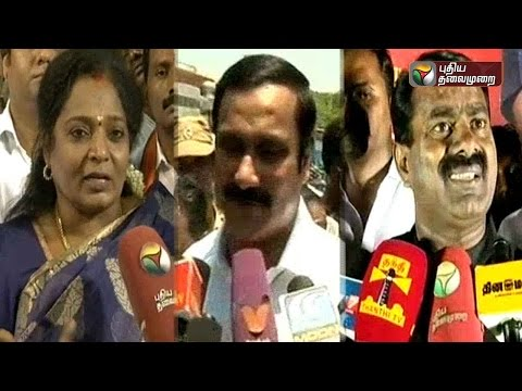 DMK-and-ADMKs-announcement-regarding-prohibition-are-meant-to-deceive-the-people-say-other-parties