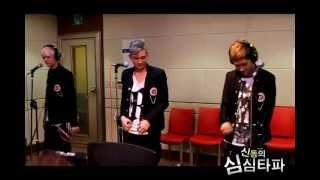 Video [120412] NU'EST - FACE (Shim Shim Tapa Radio) MP3, 3GP, MP4, WEBM, AVI, FLV Maret 2018