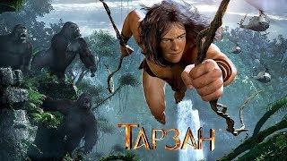 Nonton                Tarzan  2013                      Hd Film Subtitle Indonesia Streaming Movie Download