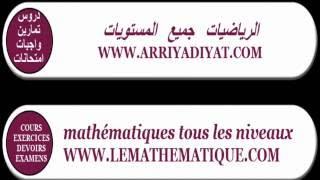 الرياضيات الأولى إعدادي - الأعداد العشرية النسبية المجموع و الفرق : تمرين 2