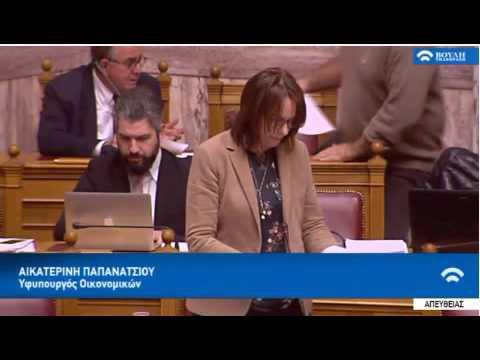 Τροπολογία αναστολή κατάργησης ΦΠΑ σε νησιά
