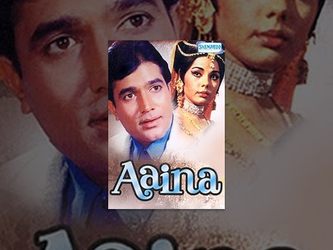 Aaina - Hindi Full Movie - Rajesh Khanna | Mumtaz  - Bollywood Movie